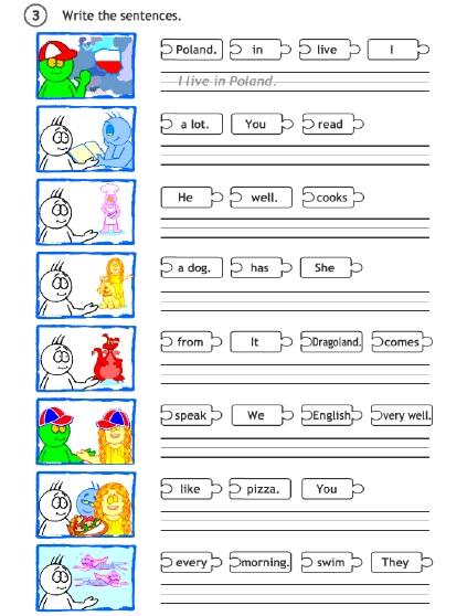 Английский для детей:
