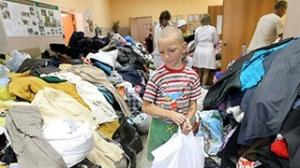 Одежда для бедных