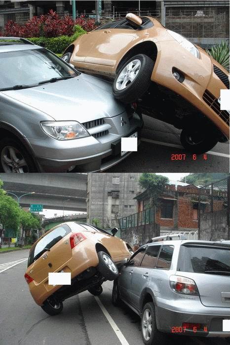 Parken muss man lernen